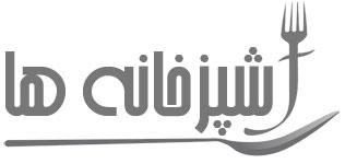 شرکت آشپزخانه ها (واردات تجهیزات آشپزخانه صنعتی)