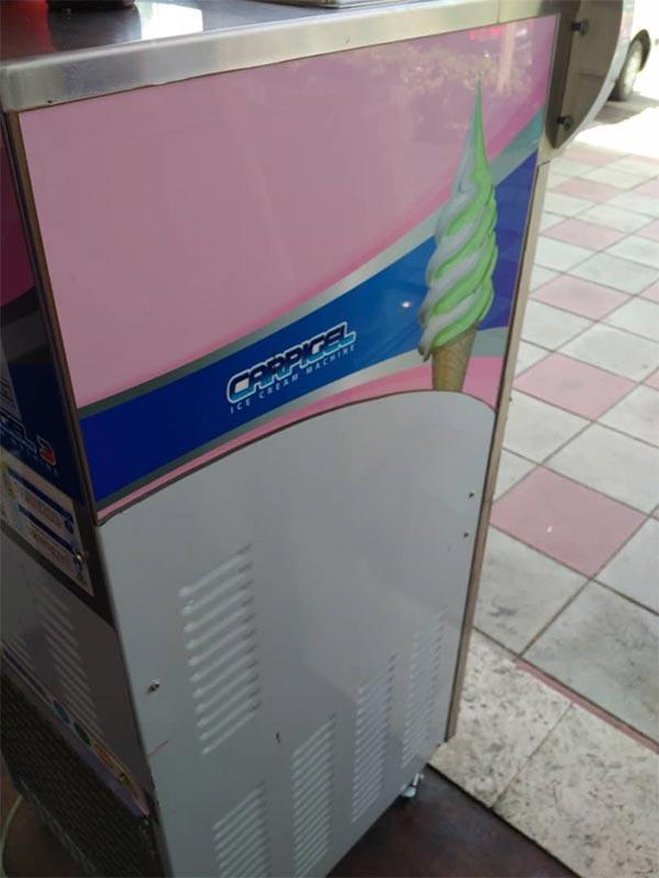 قیمت دستگاه بستنی ساز کارپیجیانی