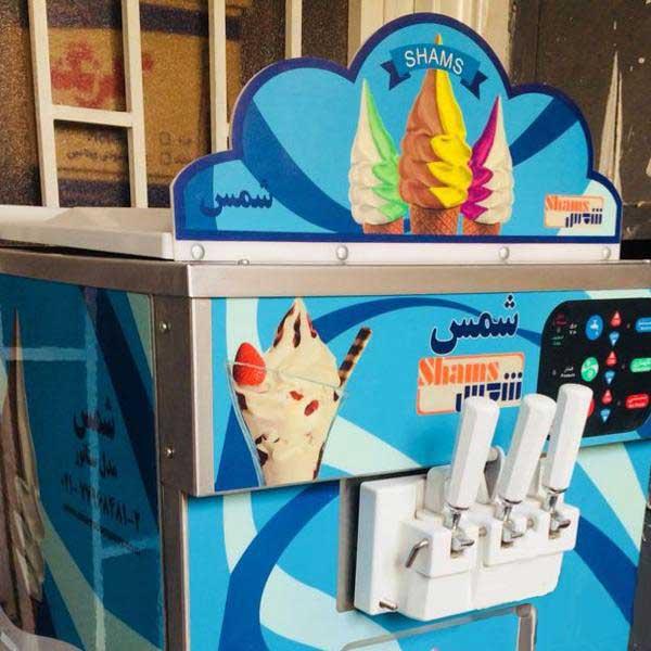 فروش دستگاه بستنی قیفی