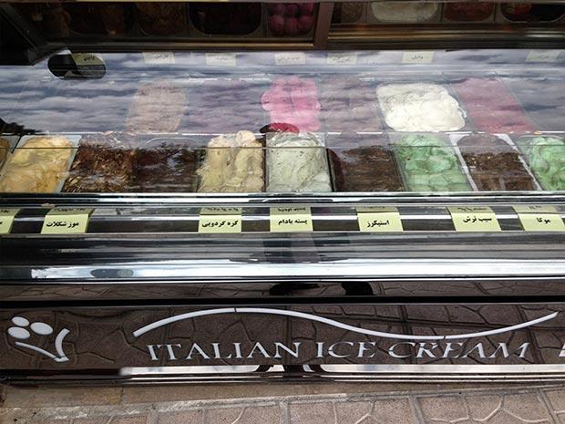 تاپینگ بستنی میوه ای دست دوم