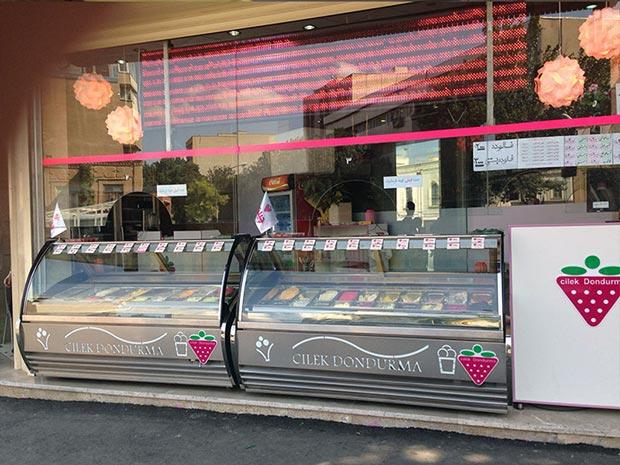 تاپینگ بستنی ایران صنعت قیمت