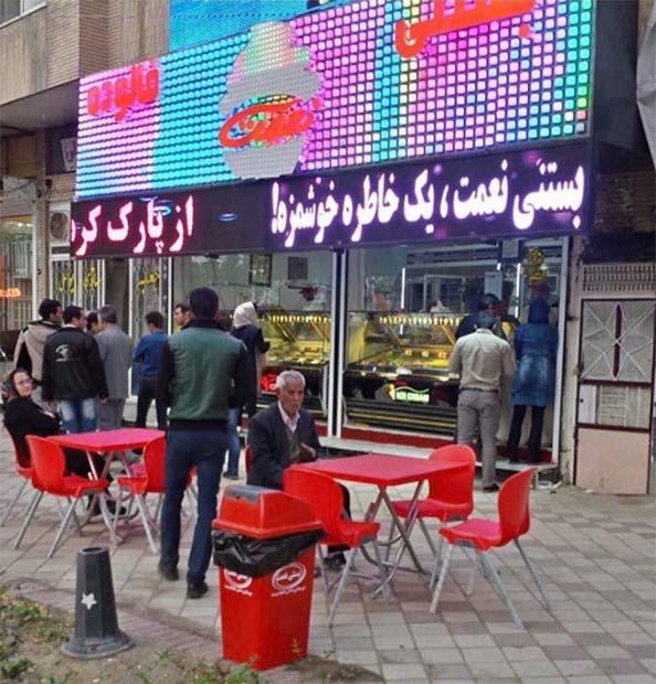 قیمت تاپینگ بستنی