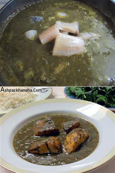 طرز تهیه قلیه ماهی با تن ماهی