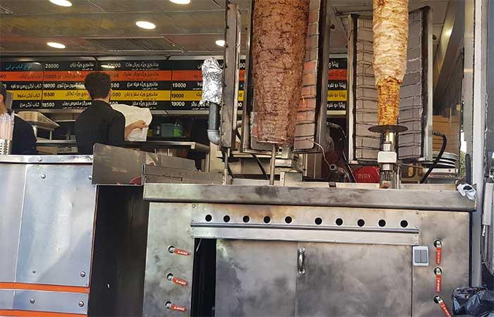 کباب پز ترکی