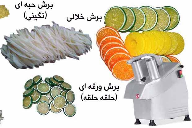 دستگاه اسلایسر میوه صنعتی