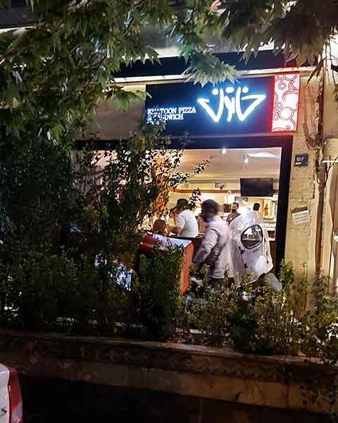 پیتزا خاتون مشهد