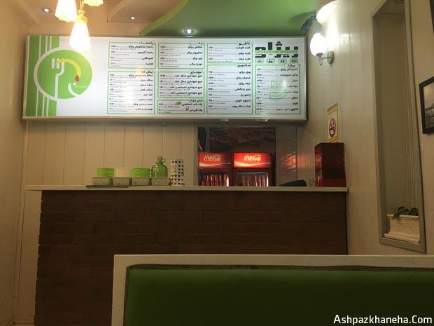 رستوران شرق تهران