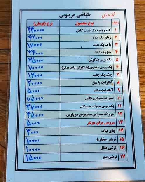 کله پاچه فلکه دوم تهرانپارس