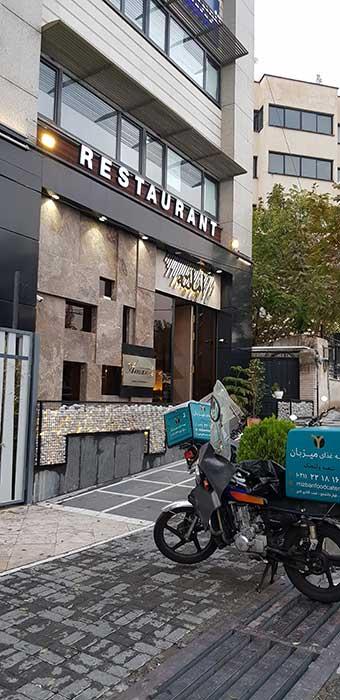 رستوران ولنجک تهران
