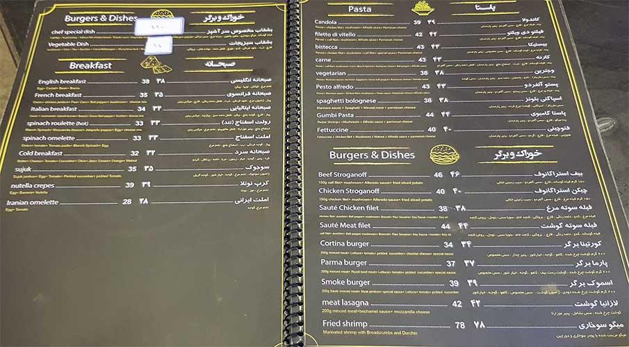 منو کافه رستوران هارپاگاس