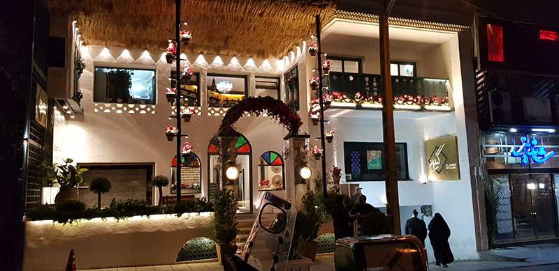 بهترین رستوران شمالی تهران