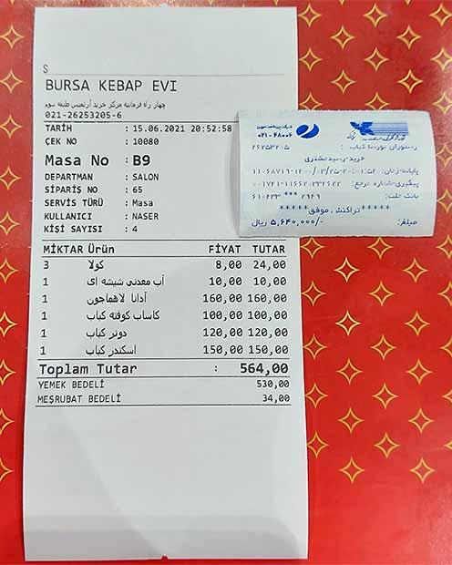 منو رستوران بورسا کباب