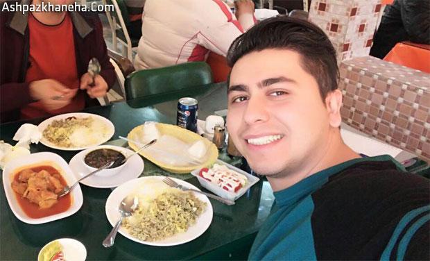 رستوران باباحاجی تهران شوش
