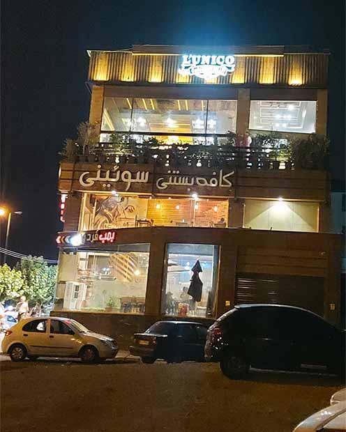 اینستاگرام رستوران های تهران