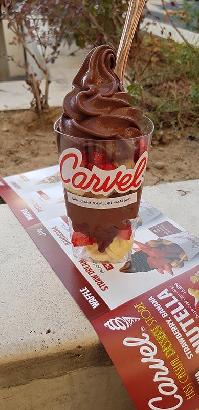 شعبه های بستنی کارول