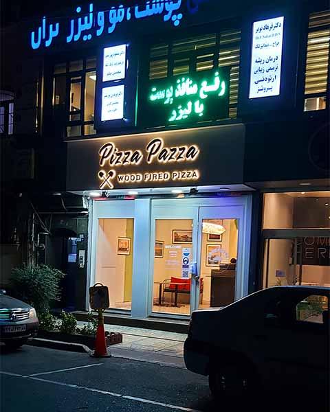 پیتزا سعادت آباد میدان کاج