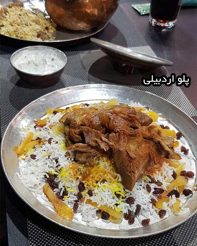 رستوران در پونک تهران