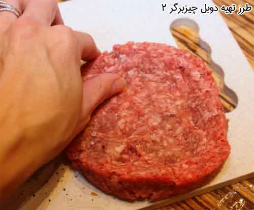 گوشت همبرگر