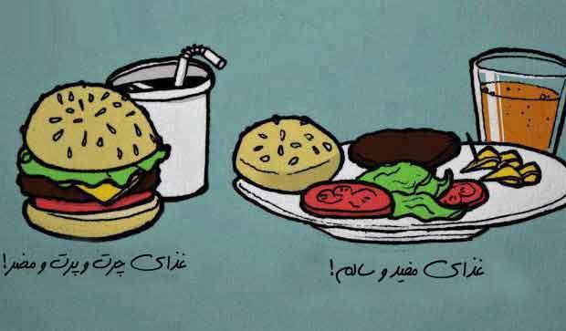 مضرات فست فود همبرگر