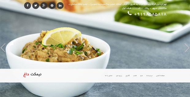 طراحی سایت فست فود