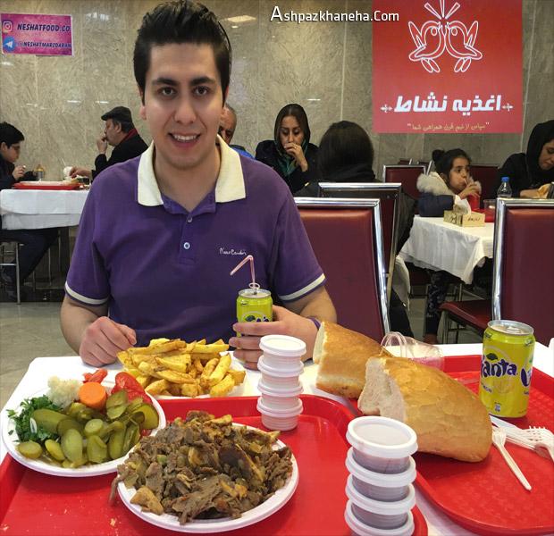 اغذیه نشاط تهران بلوار مرزداران