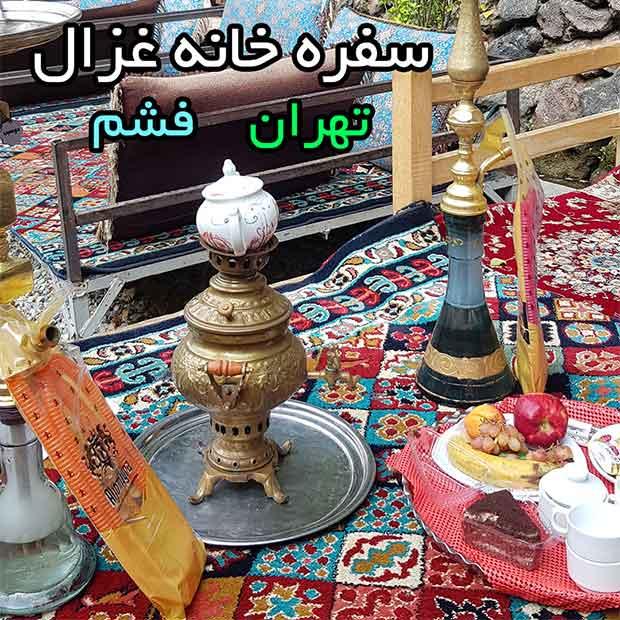 باغچه رستوران ساحلی غزال در جاده فشم تهران