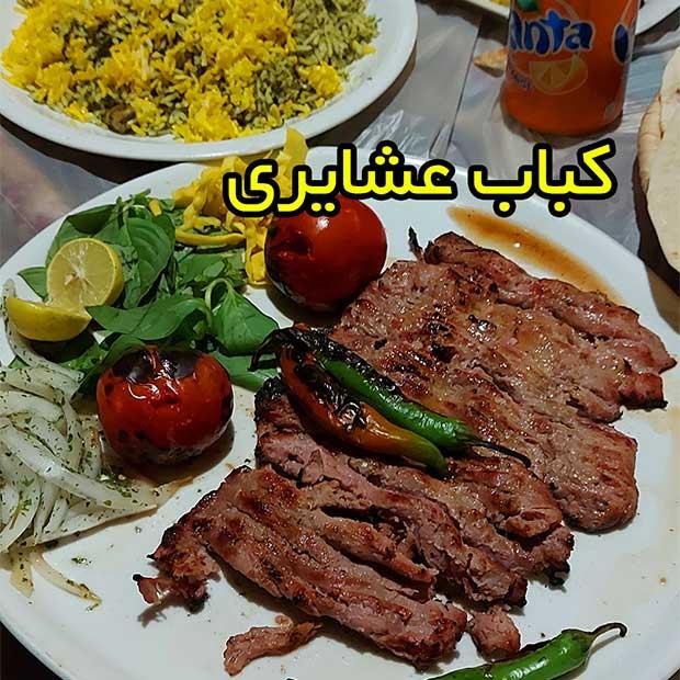 باغ رستوران ترمه در لواسان تهران