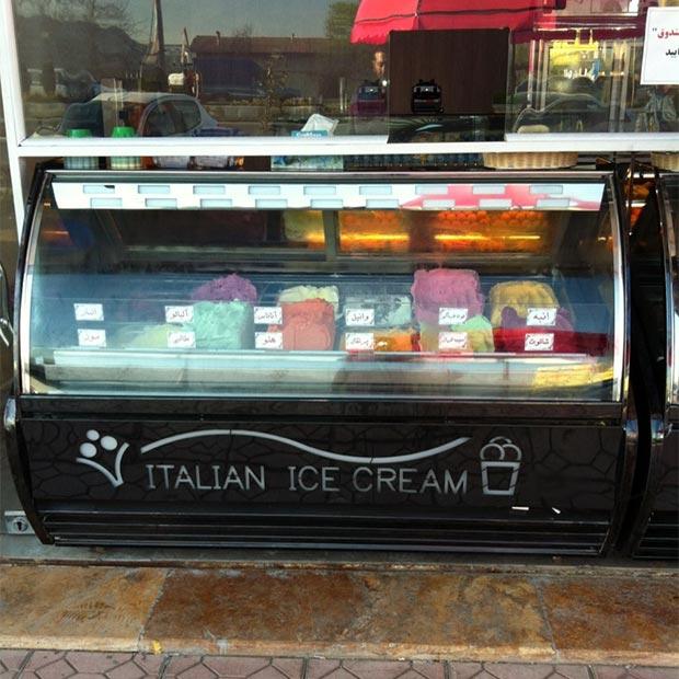 تاپینگ بستنی میوه ای طرح ایتالیایی