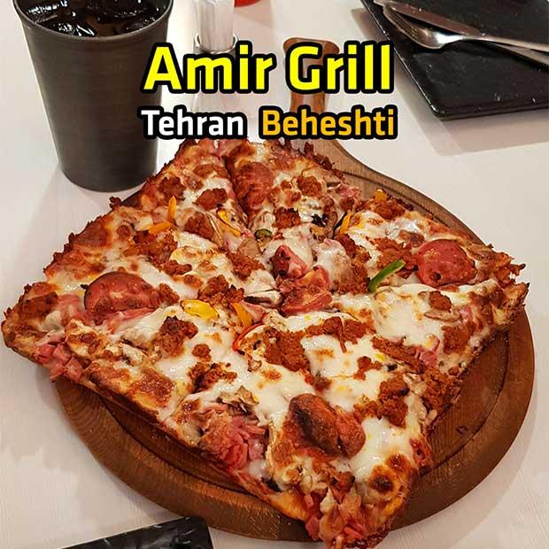 رستوران امیر گریل در تهران خیابان بهشتی