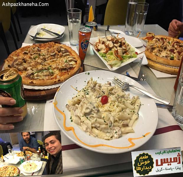 رستوران ایتالیایی ژمیس تهران بلوار فردوس