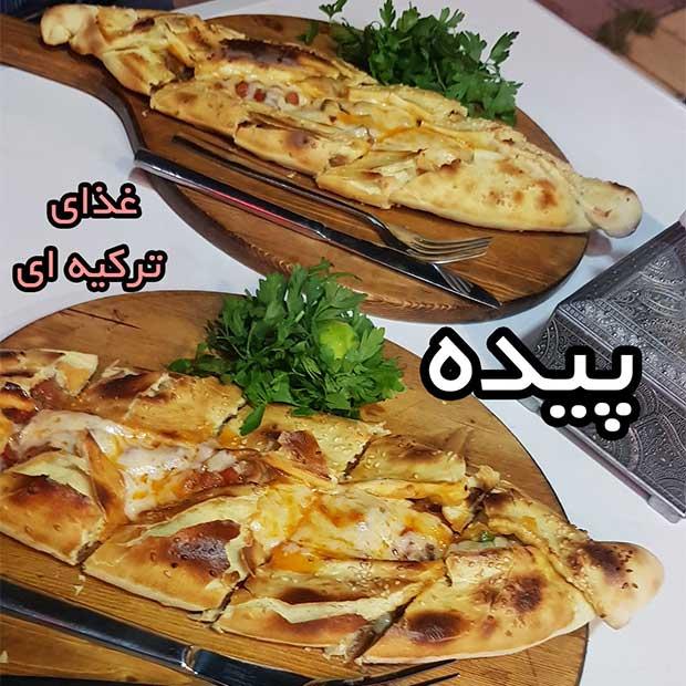 رستوران ترک نار در مشگین شهر اردبیل