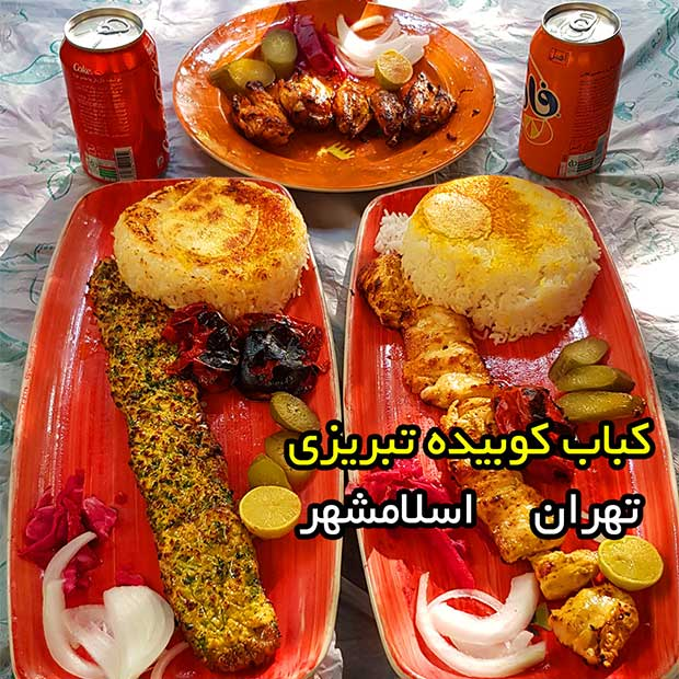 رستوران سفره خانه سنتی دلنوازان در فیروز بهرام اسلامشهر