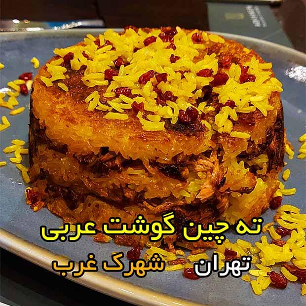 رستوران فضای باز آدیشه در فودکورت اپال تهران شهرک غرب