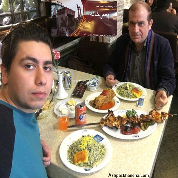 رستوران پسرخاله هشتگرد ساوجبلاغ