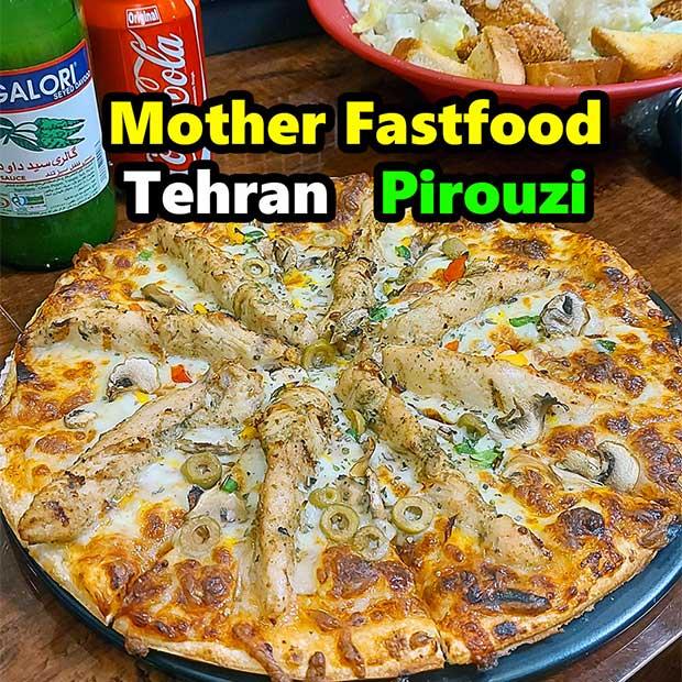 فست فود مادر پیروزی تهران