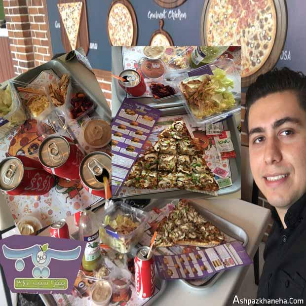 فست فود پيتزا سيب تهرانپارس
