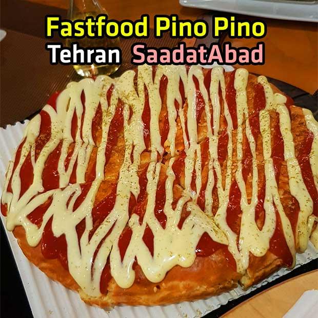 فست فود پینو پینو در سعادت آباد تهران