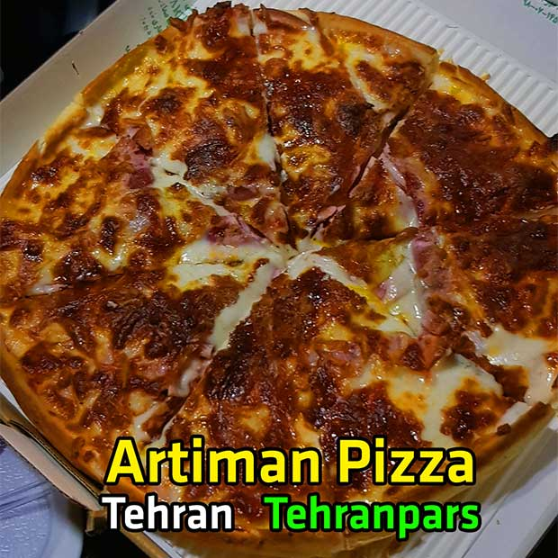 پیتزا آرتیمان در تهرانپارس شرق تهران