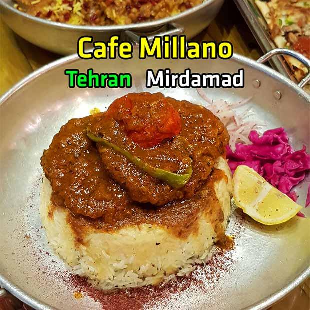 کافه باغ رستوران میلانو در میرداماد تهران