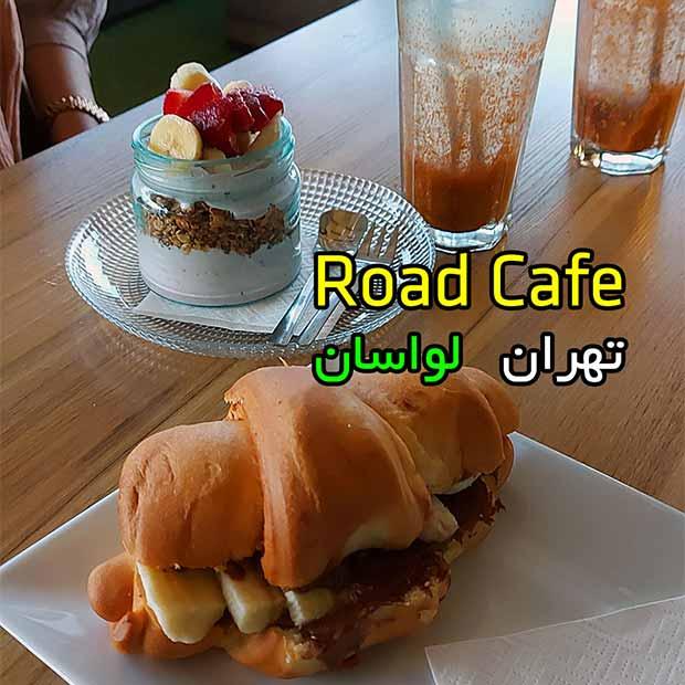 کافه رستوران رود در لواسان تهران با تراس فضای باز