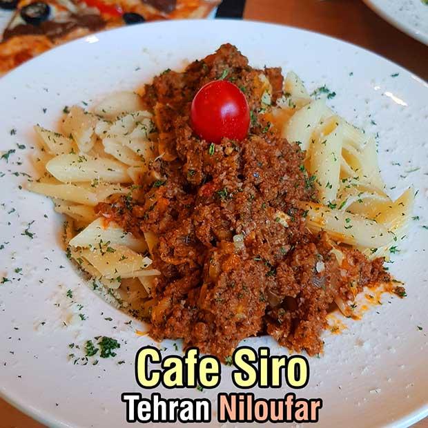 کافه رستوران سیرو با پاستا بلونز در بهشتی تهران