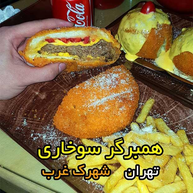 کافه رستوران پرانا شهرک غرب تهران