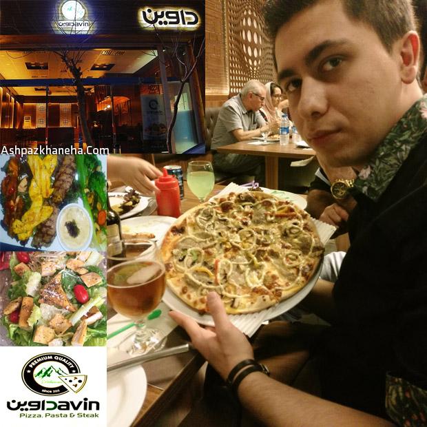 رستوران ایتالیایی داوین تهران خیابان پیامبر